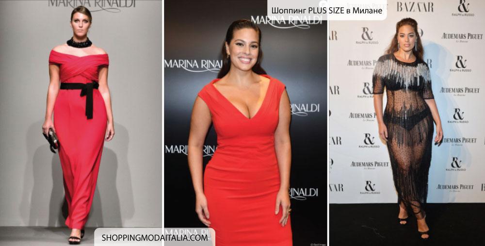 3a4643b7c68c Женская одежда больших размеров в Милане - вечерние платья Marina Rinaldi